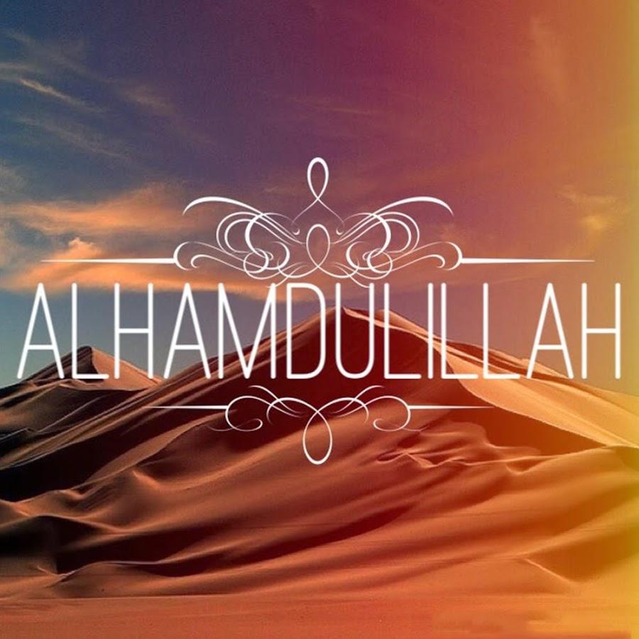 отличный картинки с надписью альхьамдулиллахь счет