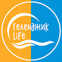 ГЕЛЕНДЖИК LIFE - НАША ЖИЗНЬ НА МОРЕ