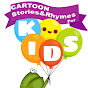 Cartoon Stories And Rhymes For Kids