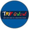 Trip Pisso