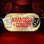 Khandesh Comedy TV
