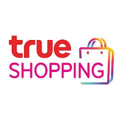 TrueShopping - ช้อปที่ใช่ รู้ใจคุณ