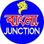 Bengali Junction
