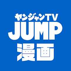 youngjump