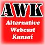 Alternative Webcast Kansai