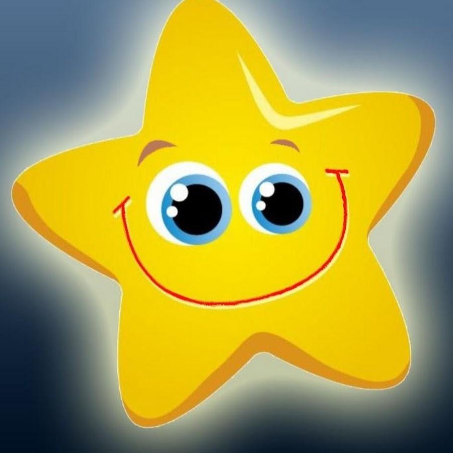 вообще, картинка звезда смайл также