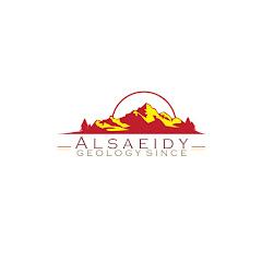 الجيولوجيا مع الصعيدي