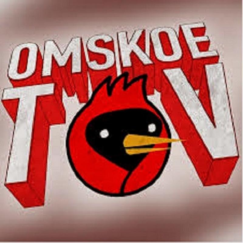 OmskoeТ\/