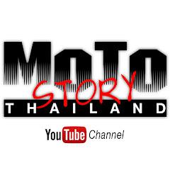 ช่อง Youtube Moto Story Thailand