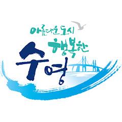 수영구TV