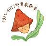 Ming Ri Institute for Arts Education明日藝術教育機構