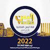 قناة اليمن الفضائية YEMEN-TV