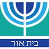 Bromley Reform Synagogue