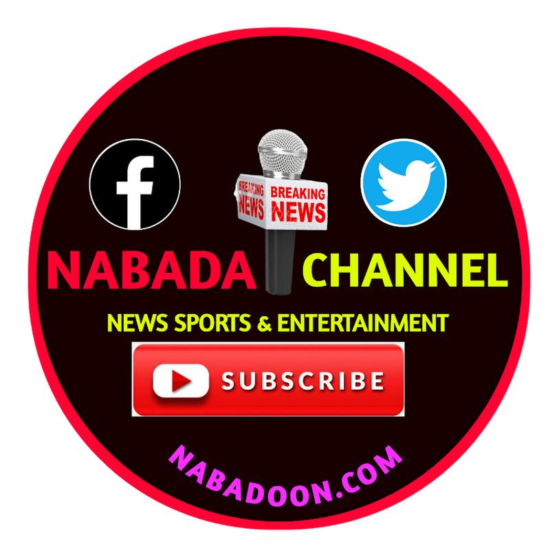 Nabada Channel