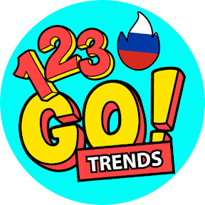 123 GO! Play Russian