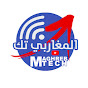 Maghreb Tech l المغاربي تك
