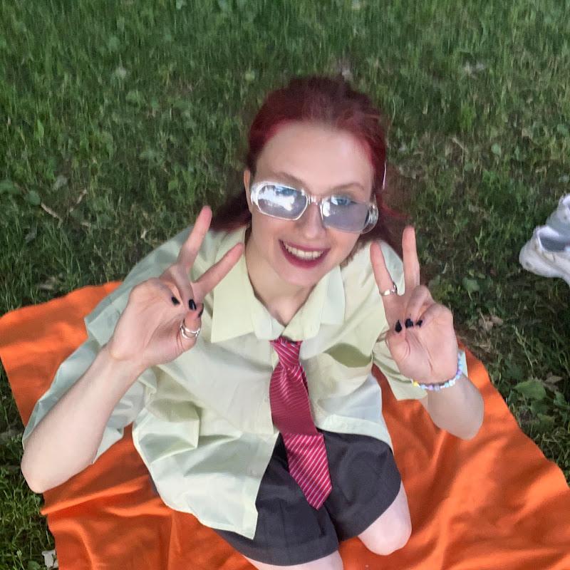 Polina Bogacheva
