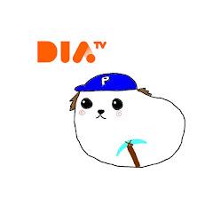 유튜버 퍼피 puppy의 유튜브 채널