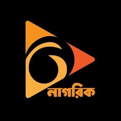 Nagorik TV Live Watch Online