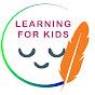 تعليم وقصص اطفال