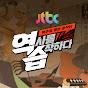 JTBC 이규연의 스포트라이트 TV