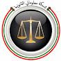 معلوماتي القانونية