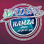 دليلك نحو الإحتراف / Hamza Nadiri