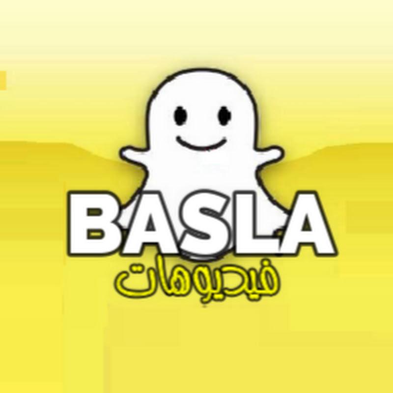 مقاطع BASLA