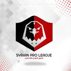 الدوري السوري للمحترفين - Syrian Pro League