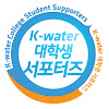 K-water Supporters