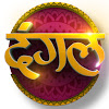 Dangal TV Channel