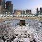 تلاوات من المسجد الحرام