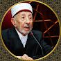الإمام الشهيد البوطي
