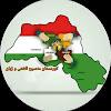 Kurds Masih