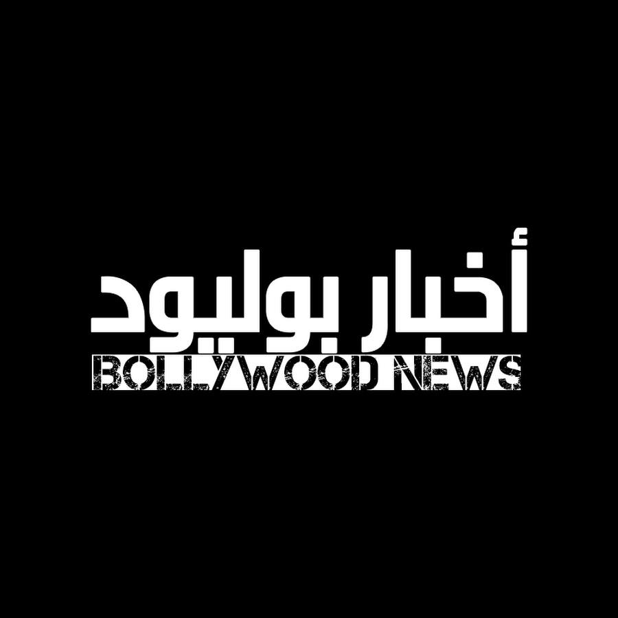 فيلم هابي نيو يير كامل مترجم بالعربي