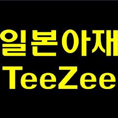 TeeZee MYT