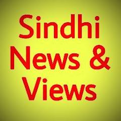 Sindhi News & Views