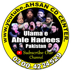 Ahsan cd Official