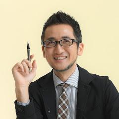 作家&講演家・山口拓朗の公式チャンネル