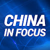China in Focus - NTD