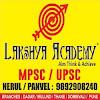 Lakshya IAS Academy UPSC MPSC