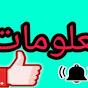 imazighn maroc