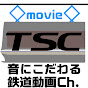 TrainSoundCast 音にこだわる鉄道動画