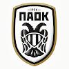 PAOK FC / ΠΑΕ ΠΑΟΚ