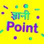 Gyani Point