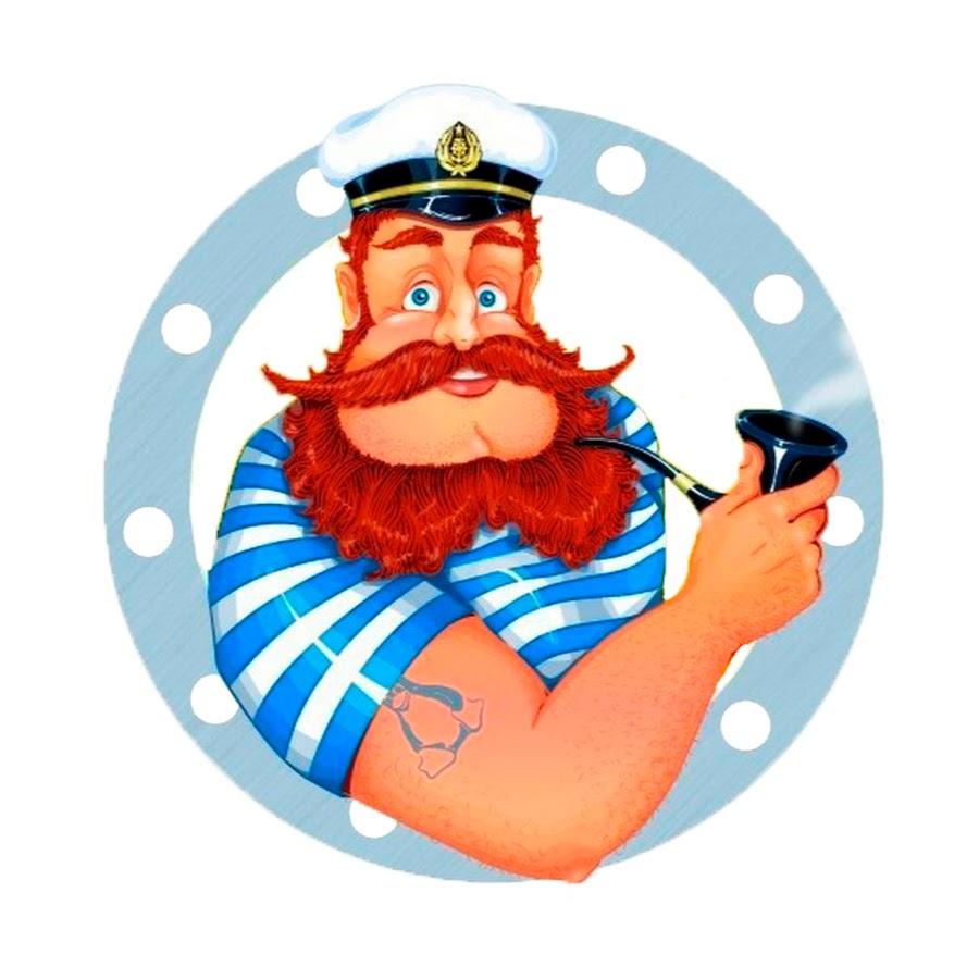 его крутые картинки для моряков приложении все
