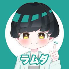 ラムダ技術部 / Yoidea