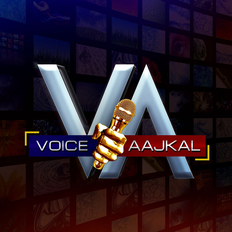 VoiceAajkal