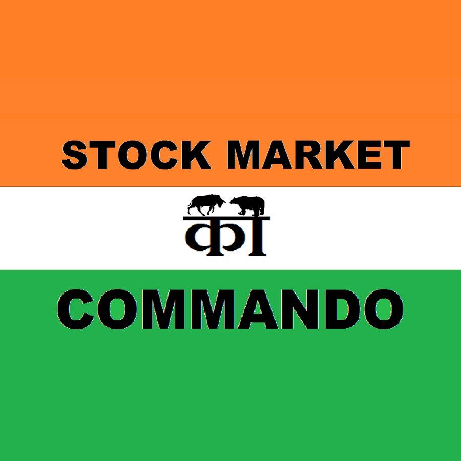 Stock Market क Commando Youtube