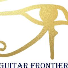 ギターフロンティア